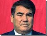 Cкончался президент Туркмении Сапармурат Ниязов