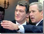 МИД Украины считает потерей отмену визита президента США