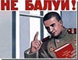 Повышение тарифов в Киеве временно отменяется