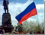 В Севастополе тоже митингуют против НАТО и Ющенко
