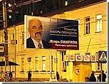 Сторонники Игоря Смирнова проводят массовый форум в его поддержку