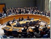 Началось заседание СБ ООН по Ирану
