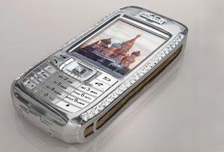 За бриллинатовый смартфон просят 1,3 миллиона долларов