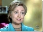 Хиллари Клинтон готовится к президентской гонке