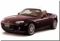 Mazda Roadster выпустили серию Blaze Edition