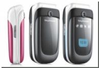 """Sony Ericsson выпускает полупрозрачную """"раскладушку"""""""