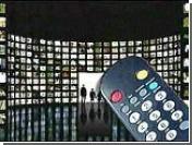 Нидерланды первыми в мире полностью перешли на цифровое телевещание