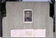Кремация освободит место для живых китайцев