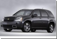 Chevrolet представляет Equinox Sport 2008