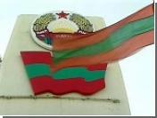 Парламент Приднестровья одобрил двойное гражданство