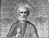 Находка под Ватиканом