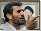 "Президент Ирана назвал резолюцию ООН ""клочком бумаги"""