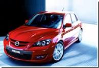 """Mazda готовит """"заряженную"""" Mazda3 с дизельным мотором"""