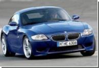 Playboy назвал лучшие автомобили 2007 года