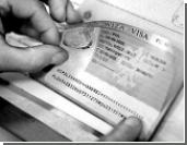 На Таиланд без визы