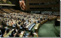 Генассамблея ООН приняла конвенцию о запрете секретных тюрем