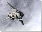 Шаттл состыковался с МКС. Астронавты готовят выход в открытый космос