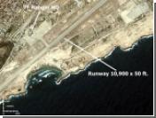 Авиация Эфиопии разбомбила аэропорт Сомали