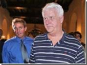 Американские конгрессмены прибыли на Кубу