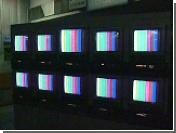Независимым азербайджанским телеканалу и радиостанции разрешили возобновить вещание