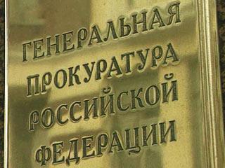 Проверка Банка России связана с расследованием убийства зампреда Козлова