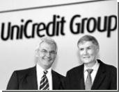UniCredit скупает российские банки