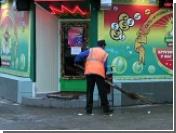 Депутаты запретили создавать казино в городах