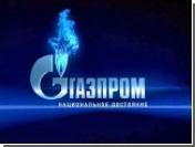"""""""Газпром"""" расплатится за """"Сахалин-2"""" после того, как проект заработает в полную силу"""
