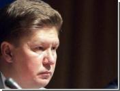 """Белоруссия отказалась от предложенной """"Газпромом"""" схемы расчета за топливо"""