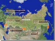 Госдума одобрила создание четырех российских Лас-Вегасов
