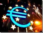 Расходы Евросоюза составили один процент от ВВП Европы