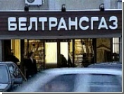 """СП """"Газпрома"""" и """"Белтрансгаза"""" создадут в начале 2007 года"""