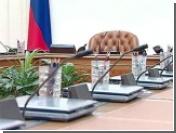 Фрадков определился с затратами Инвестфонда