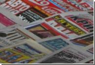 С 1 января подорожают все печатные СМИ Украины