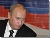 Путин увеличил расходы России в 2006 году на 160 миллиардов рублей