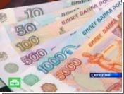 Минрегион повысил инфляцию в России
