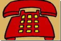 Киевляне не получили телефонные квитанции