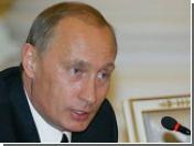 Путин посчитал чистый приток капитала в Россию