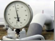Грузия согласилась платить за российский газ 235 долларов