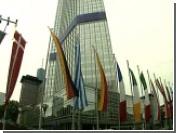 Европейский центральный банк повысил учетную банковскую ставку до 3,5%