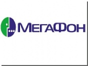 """""""Мегафон"""" будет судиться за высокие тарифы"""