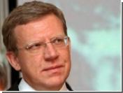 Кудрин назвал основной неудачей 2006 года укрепление рубля