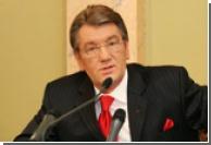 Президент подписал Закон о налоговых изменениях