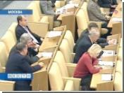 Госдума разрешит кредиторам платить по долгам банкротов