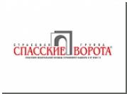 """ФАС признал нарушение закона о конкуренции компанией """"Спасские ворота"""""""