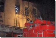 При пожаре в московской больнице погибли 45 человек