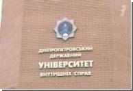 В Днепропетровске загорелась ракета земля-воздух