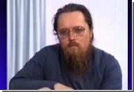 Дьякон Андрей Кураев не исключает, что за гибелью священника и его семьи стоят сатанисты