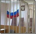 Начался суд над российским шпионом