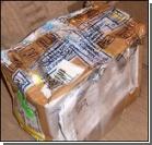 По стране разослана отравленная почта!
